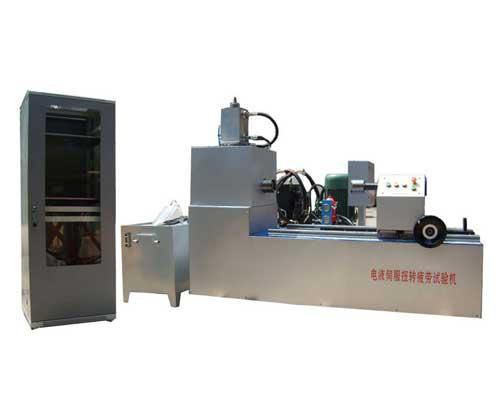 轴类电液伺服扭转疲劳试验机(电磁离合器试验